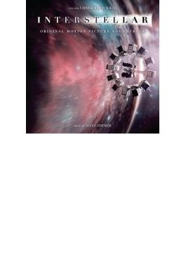 Interstellar (Digi)