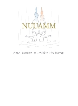 NUUAMM