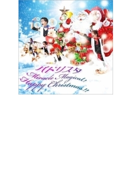 Miracle Magical! Happy Christmas!!