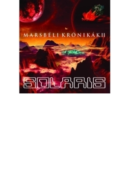 Martian Chronicles II