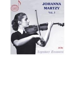 ヨハンナ・マルツィ/1959年南アフリカ・ブロードキャスト・リサイタル、モーツァルト:ヴァイオリン協奏曲第3番(2種)、他(2CD)