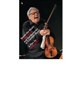 ドキュメンタリー『スピーク・ザ・ミュージック~ロバート・マンと室内楽の謎』『引退~ジュリアード弦楽四重奏団との最後の3日間』