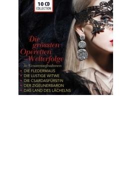 オペレッタ名全曲集~『こうもり』全曲(フリッチャイ指揮)、『微笑みの国』全曲(アッカーマン指揮)、『ジプシー男爵』全曲(マルスツァレク指揮)、他(10CD)