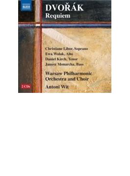 レクィエム ヴィット&ワルシャワ・フィル(2CD)