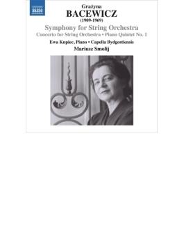 弦楽のための交響曲、協奏曲、ピアノ五重奏曲第1番(室内オケ伴奏版) スモリジ&カペラ・ビドゴスティエンシス、クピーク