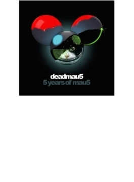 5 Years Of Deadmau5