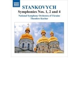 交響曲第2番『英雄的』、第1番、第4番 クチャル&ウクライナ国立交響楽団