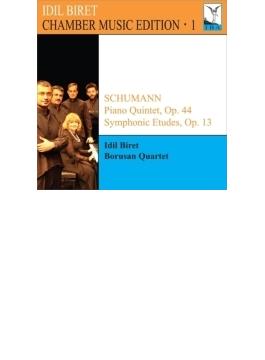 ピアノ五重奏曲、交響的練習曲 ビレット、ボルサン四重奏団