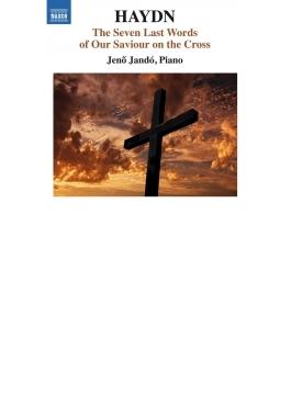 十字架上のキリストの最後の7つの言葉 ヤンドー(ピアノ)
