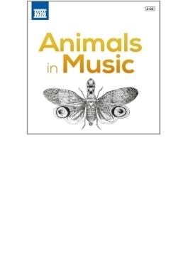 動物たちの音楽(2CD)