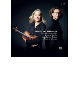 ヴァイオリン・ソナタ全曲 クーレン、ミンナール(4SACD)