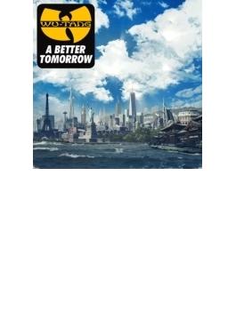 Better Tomorrow: ウーが描く未来