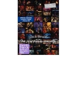 50th Birthday Concerts: ライヴ イン ジャーマニー 1993(2DVD)