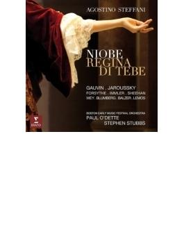 『テーベの女王ニオベ』全曲 オデット&スタッブス、ボストン・アーリー・ミュージック・フェスティヴァル、ジャルスキー、ゴーヴァン(2013 ステレオ)(3CD)