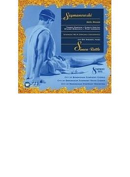 歌劇『ロジェ王』、交響曲第4番 ラトル&バーミンガム市交響楽団、ハンプソン、アンスネス、他(2CD)