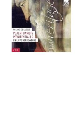 ダヴィデの懺悔の詩篇 ヘレヴェッヘ&コレギウム・ヴォカーレ(2CD)