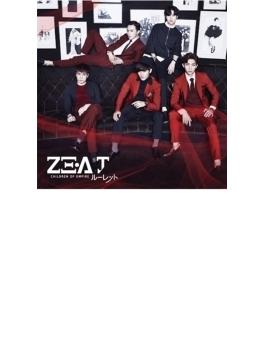 ルーレット【限定盤】(CD+DVD)