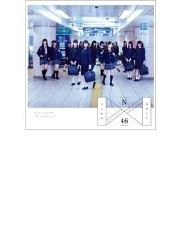 透明な色 (CD)【Type-C】