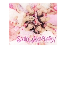 演劇女子部 S/mileage's JUKEBOX MUSICAL 『SMILE FANTASY!』