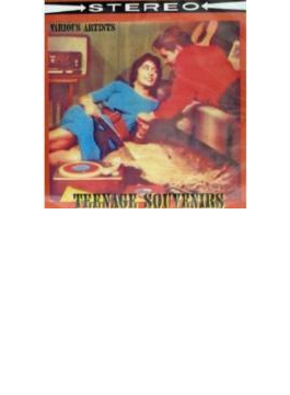 Teenage Souvenirs - Rare Rock In Stereo 30