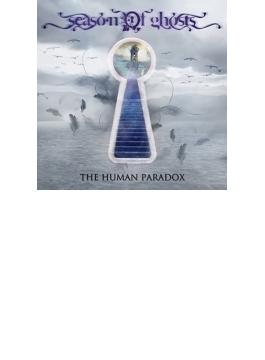 Human Paradox