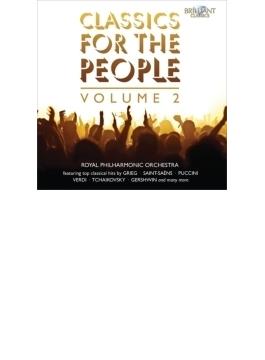 『クラシックス・フォー・ザ・ピープル~名曲集第2集』 ロイヤル・フィル(2CD)
