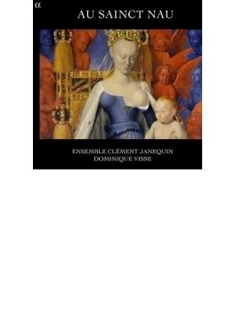 『フランス・ルネサンスのノエル』 ヴィス&クレマン・ジャヌカン・アンサンブル(日本語解説付)
