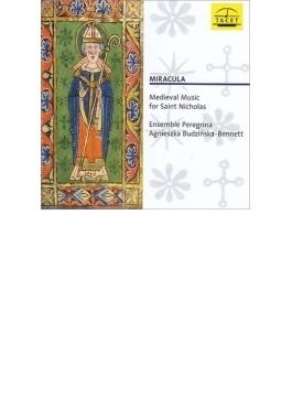『聖ニコラウスにまつわる12~15世紀の歌と音楽』 アンサンブル・ペレグリナ