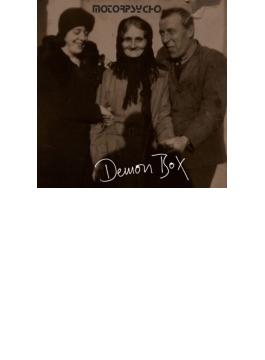 Demon Box (+dvd)