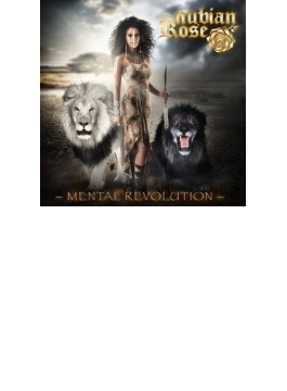 Mental Revolution