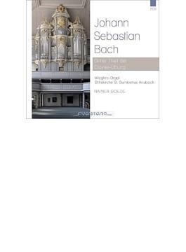 クラヴィーア練習曲集第3巻 ライナー・ゲーデ(2CD)