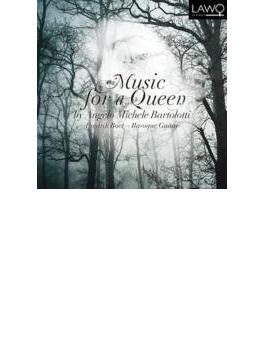 Music For A Queen: Fredrik Bock(G)