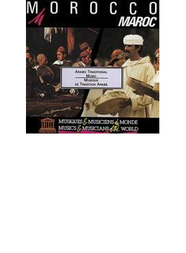 Morocco - Arabic Traditional Music