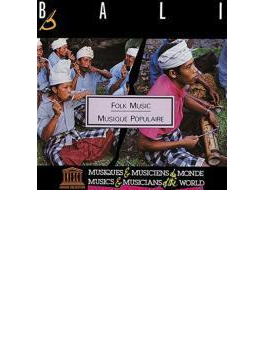 Bali - Folk Music