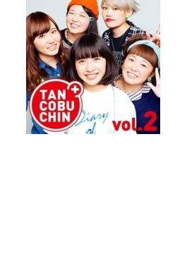 TANCOBUCHIN vol.2 (+DVD)【-TYPE A-初回生産限定盤】