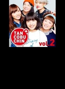 TANCOBUCHIN vol.2 【-TYPE B-】