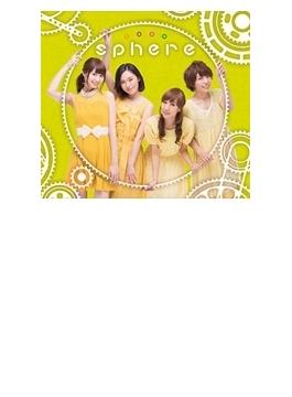 情熱CONTINUE 【初回生産限定盤】(CD+DVD)
