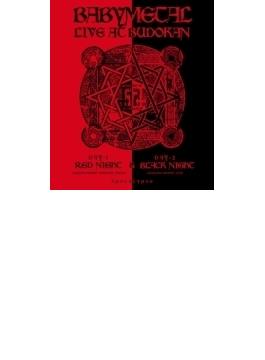 LIVE AT BUDOKAN ~ RED NIGHT & BLACK NIGHT APOCALYPSE ~ (Blu-ray)