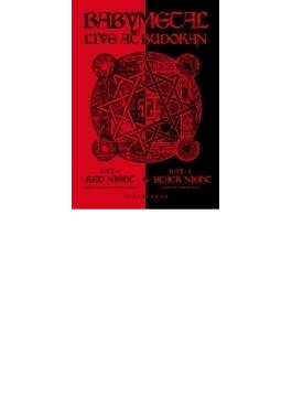 LIVE AT BUDOKAN ~ RED NIGHT & BLACK NIGHT APOCALYPSE ~ (DVD)