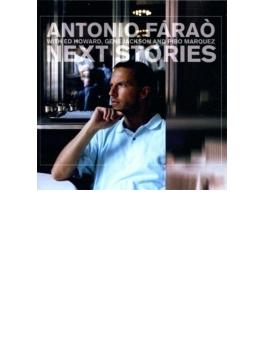 Next Stories (Rmt)(Ltd)
