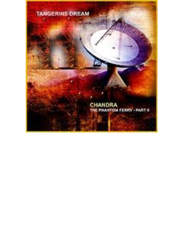 Chandra: Phantom Ferry 2