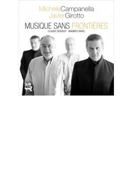 『境界のない音楽~サックスとピアノによるドビュッシー、ラヴェル』 ハビエル・ジロット、ミケーレ・カンパネッラ