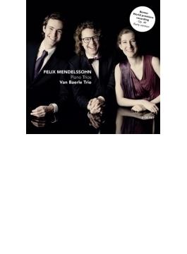 ピアノ三重奏曲第1番、第2番、第1番初版 ファン・ベーレ・トリオ(2CD)