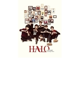 2nd Single: Hello HALO