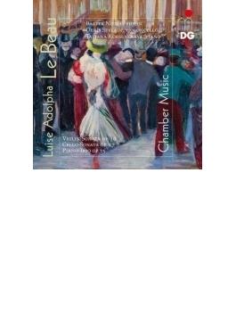 ピアノ三重奏曲、ヴァイオリン・ソナタ、チェロ・ソナタ ニジョウ、セヴェリン、コルサンスカヤ
