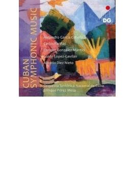 『キューバの管弦楽作品集』 メーサ&キューバ国立交響楽団