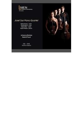 ブラームス:ピアノ四重奏曲第3番、フォーレ:ピアノ四重奏曲第1番 ヨゼフ・スーク・ピアノ四重奏団(+DVD)