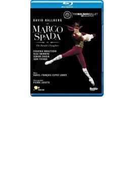 バレエ『マルコ・スパダ』 ラコット振付、ホールバーグ、オブラスツォーワ、ボリショイ・バレエ(2014)