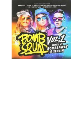 Bomb Squad!
