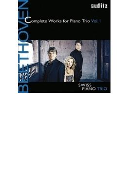 ピアノ三重奏曲第7番『大公』、第1番 スイス・ピアノ・トリオ
